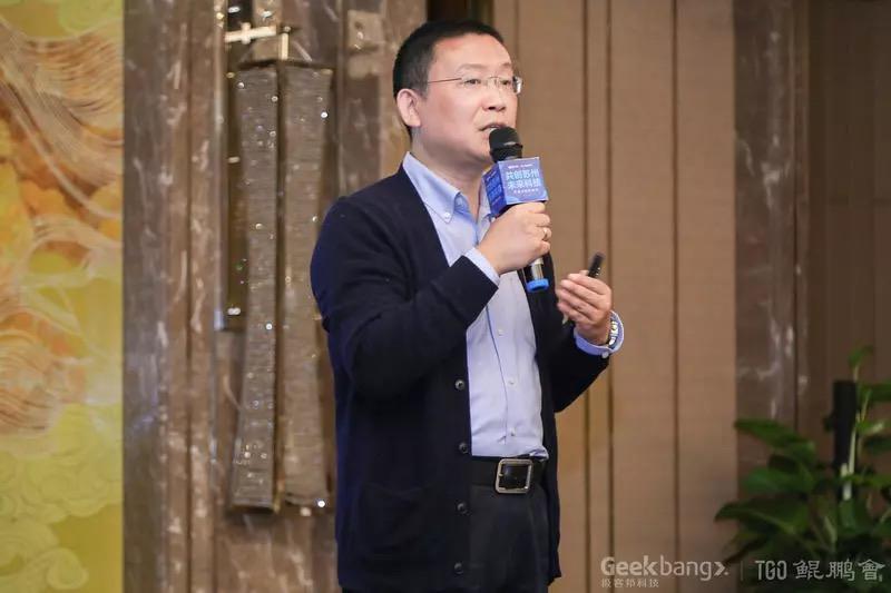 同程艺龙张海龙:从技术走向管理,该如何解决团队管理中面临的挑战