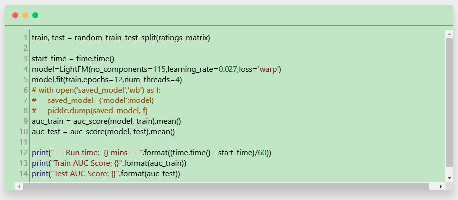 如何在Python中使用LightFM构建可扩展的电子商务推荐系统?