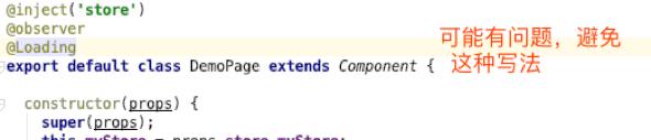 基于React Native的跨三端应用架构实践