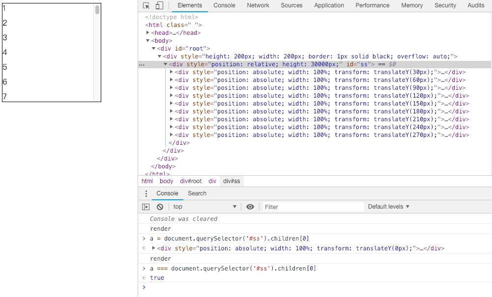 如何用React + Rxjs实现一个虚拟滚动组件?