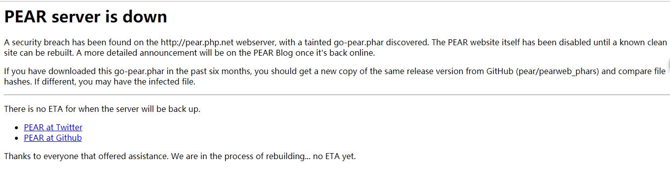 PHP扩展库PEAR被攻击,近半年下载者或被影响