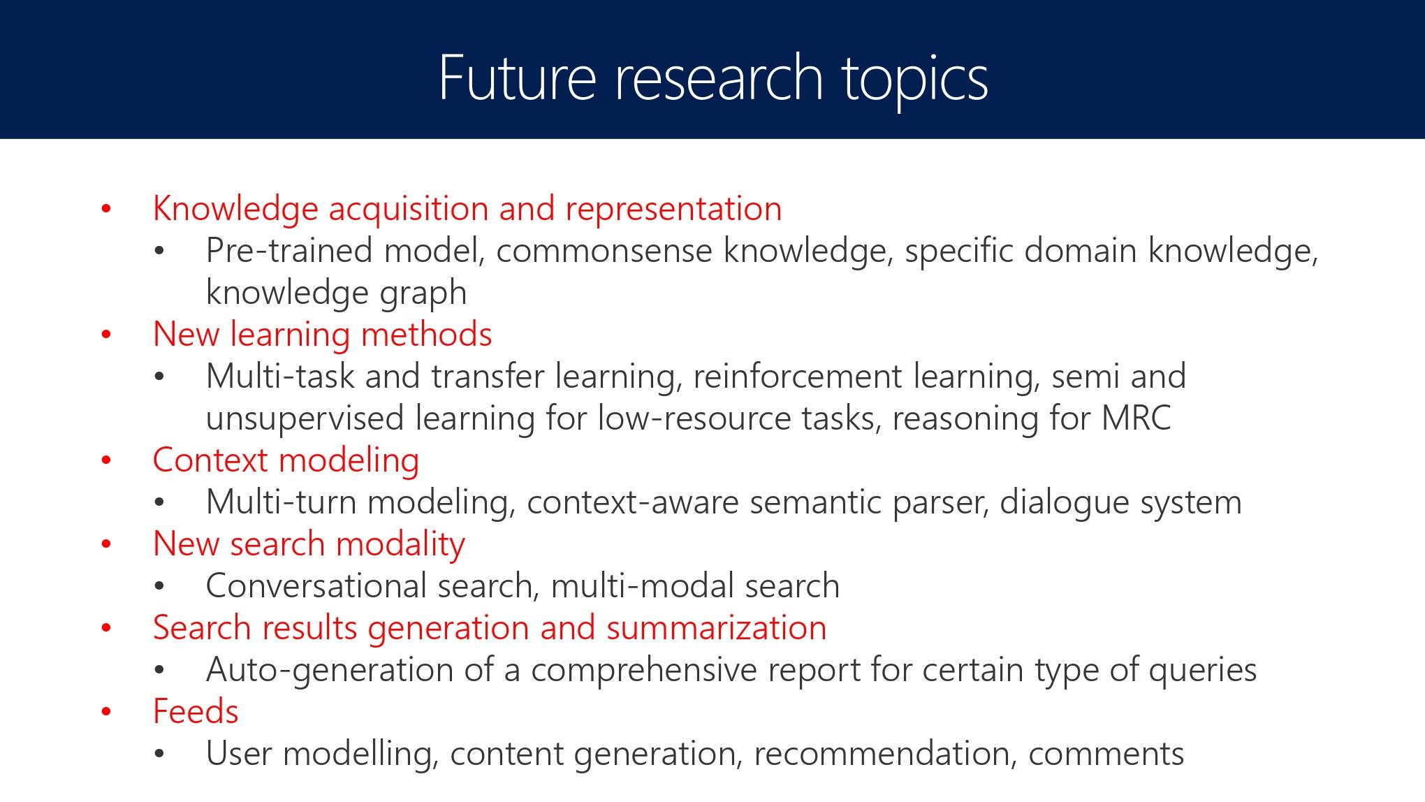北大AI公开课2019 | 微软亚洲研究院周明:NLP的进步将如何改变搜索体验?