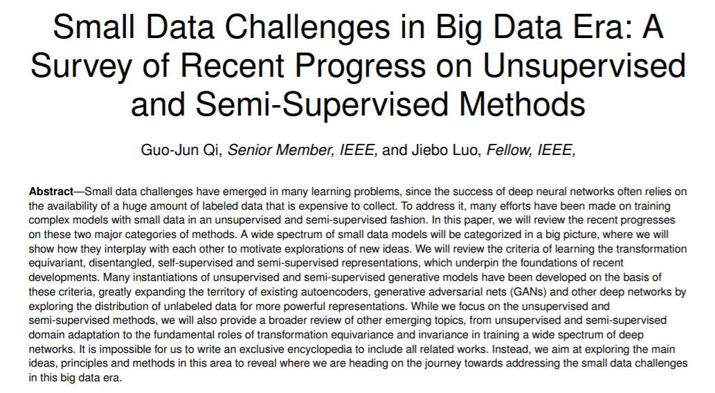 大数据时代的小数据挑战:华为美研披露无监督和半监督方法最新进展